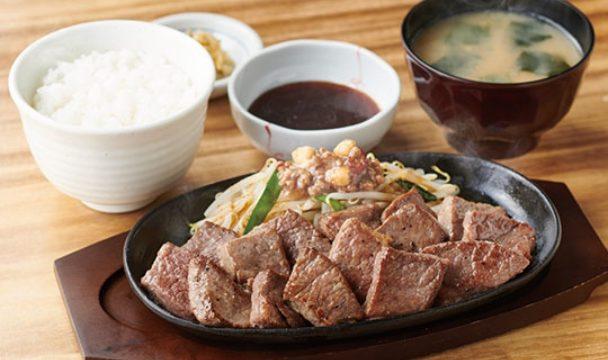 やよい軒 特カットステーキ定食(和風ソース