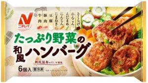 たっぷり野菜の和風ハンバーグ