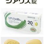 【※シアリス副作用】ED治療薬の効果と副作用を徹底調査!