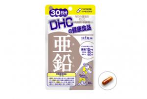 市販で買える精力剤 ドラッグストアで売っているおすすめ精力剤11選!各商品の効果や成分も詳しく紹介します。